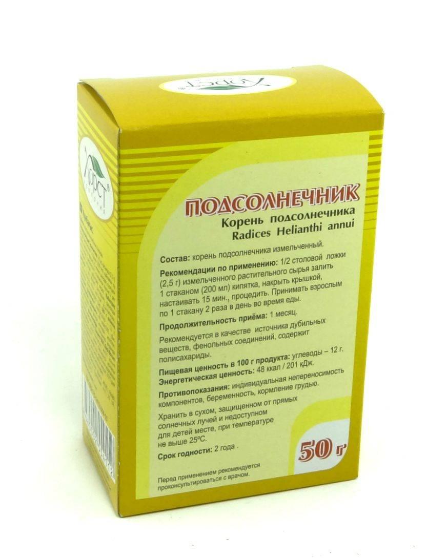 Корень подсолнуха – лечебные свойства и противопоказания, применение