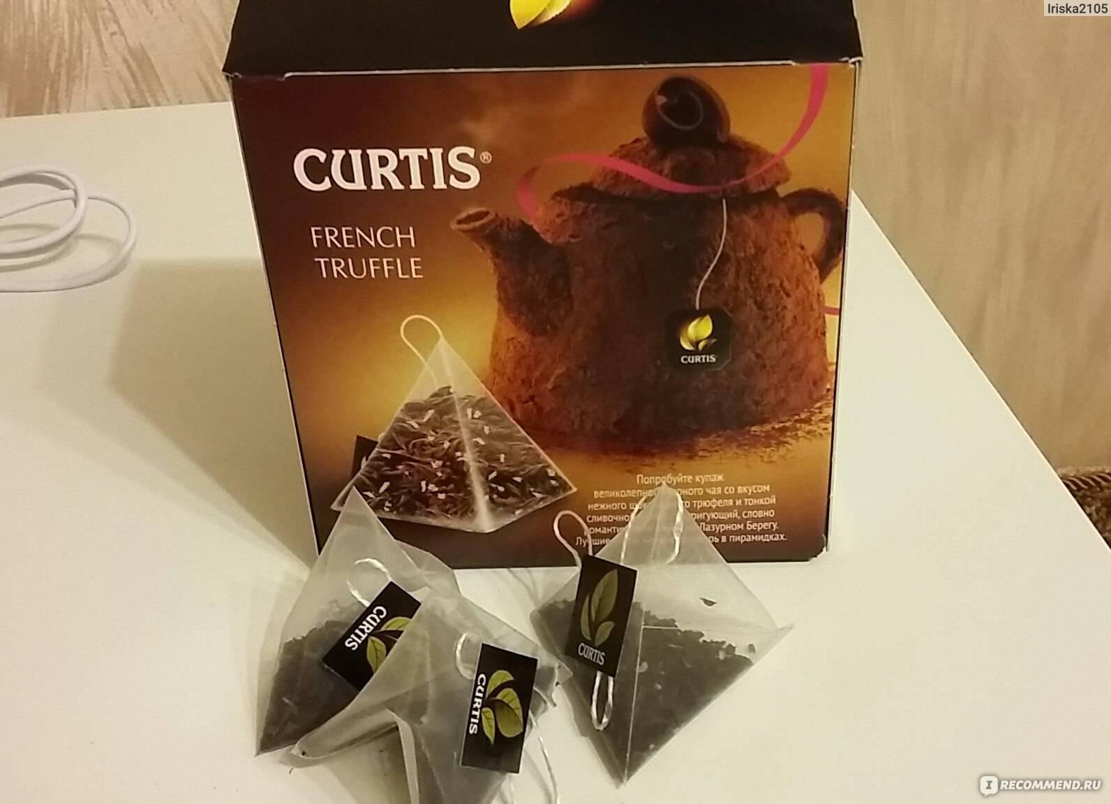 Чай кертис: ассортимент, отзывы о чае curtis с трюфелем