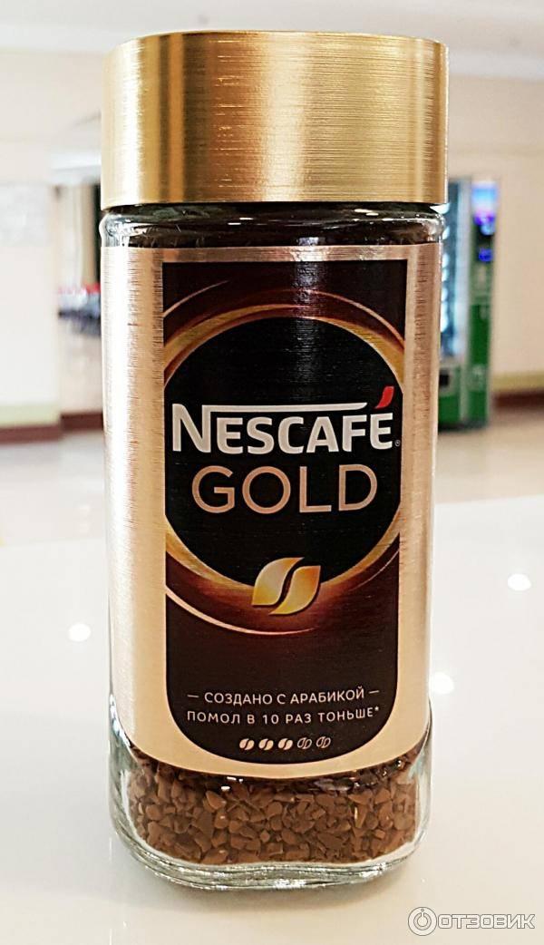 Советы: как выбрать растворимый кофе лучшего качества
