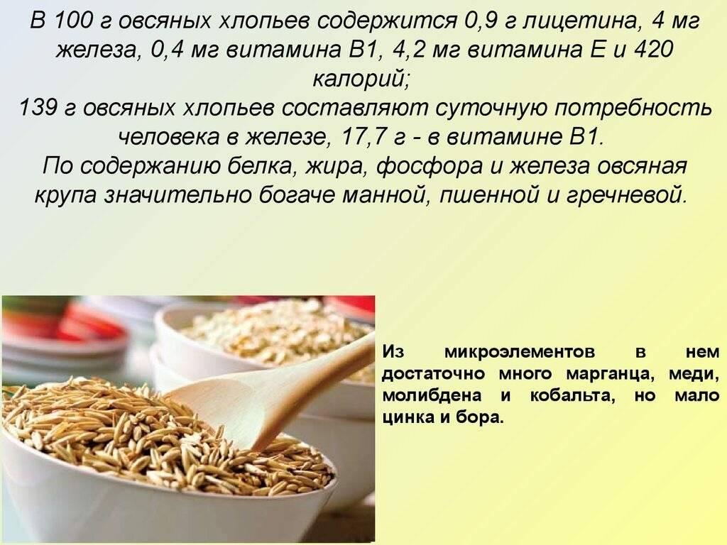 Как варить овсяный кисель - лучшие рецепты приготовления с фото