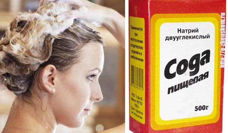 Удаление волос содой