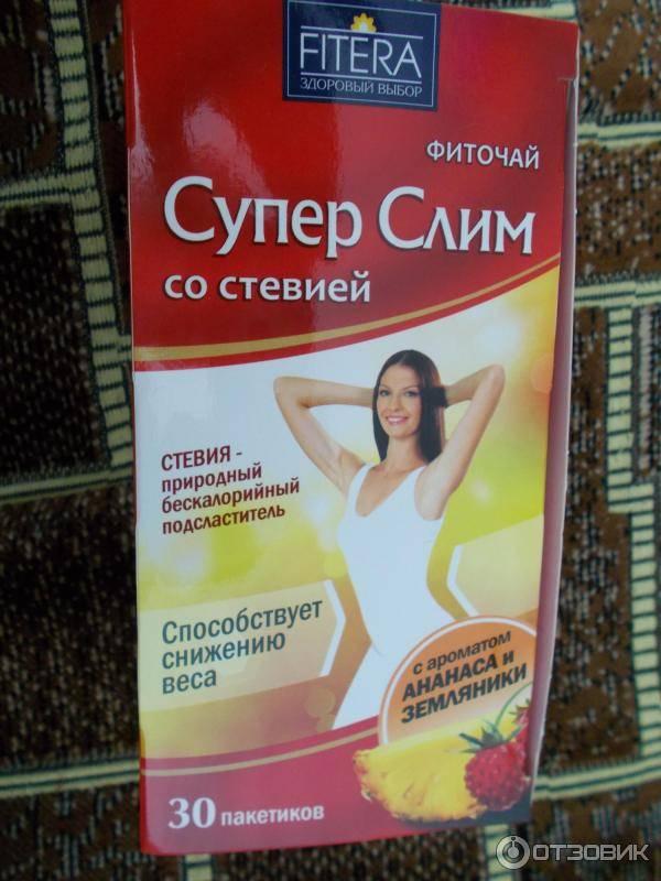 Чай имбирный fitera леди слим - отзывы на i-otzovik.ru