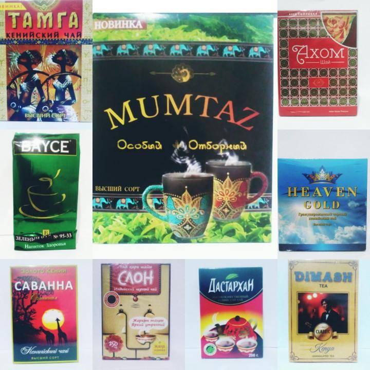Казахстанский рынок чая - teaterra | teaterra