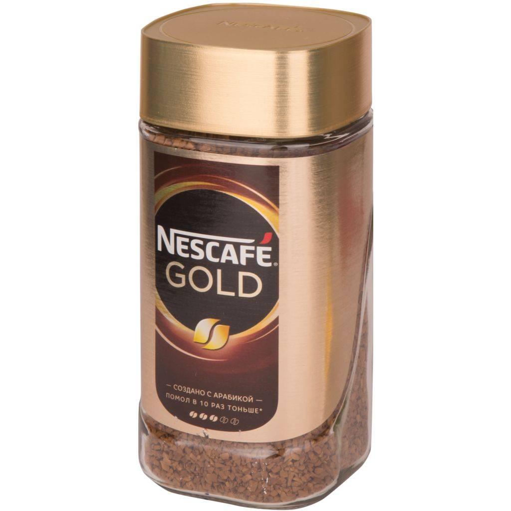 Кофе nescafe отзывы - кофе - первый независимый сайт отзывов россии