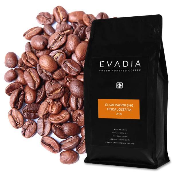 Кофе в зернах amado сальвадор пакамара 0,5 кг — цена, купить в москве
