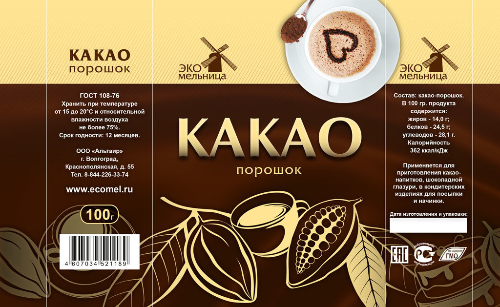 Гост 108-76 какао-порошок. технические условия