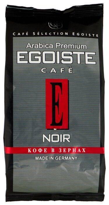 Кофе эгоист в зёрнах и молотый — ассортимент и характеристики