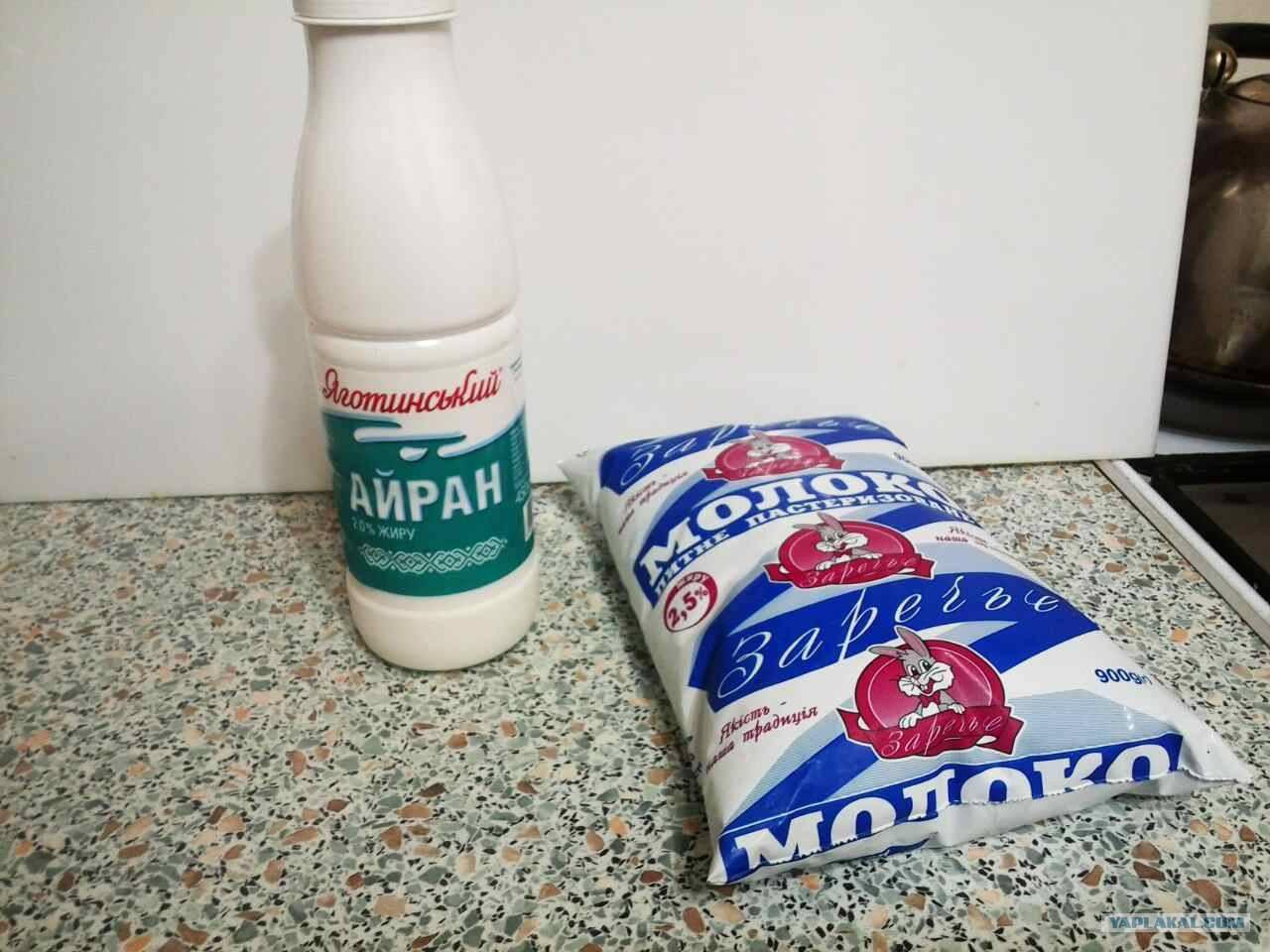 Из какого молока делают катык. катык — польза и вред для здоровья организма