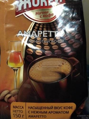 Кофе с амаретто (миндальным ликером) – 3 лучших рецепта