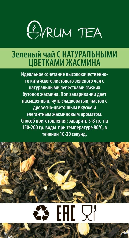 Полезен ли зеленый чай в пакетиках: состав, виды, правила заваривания, плюсы и минусы