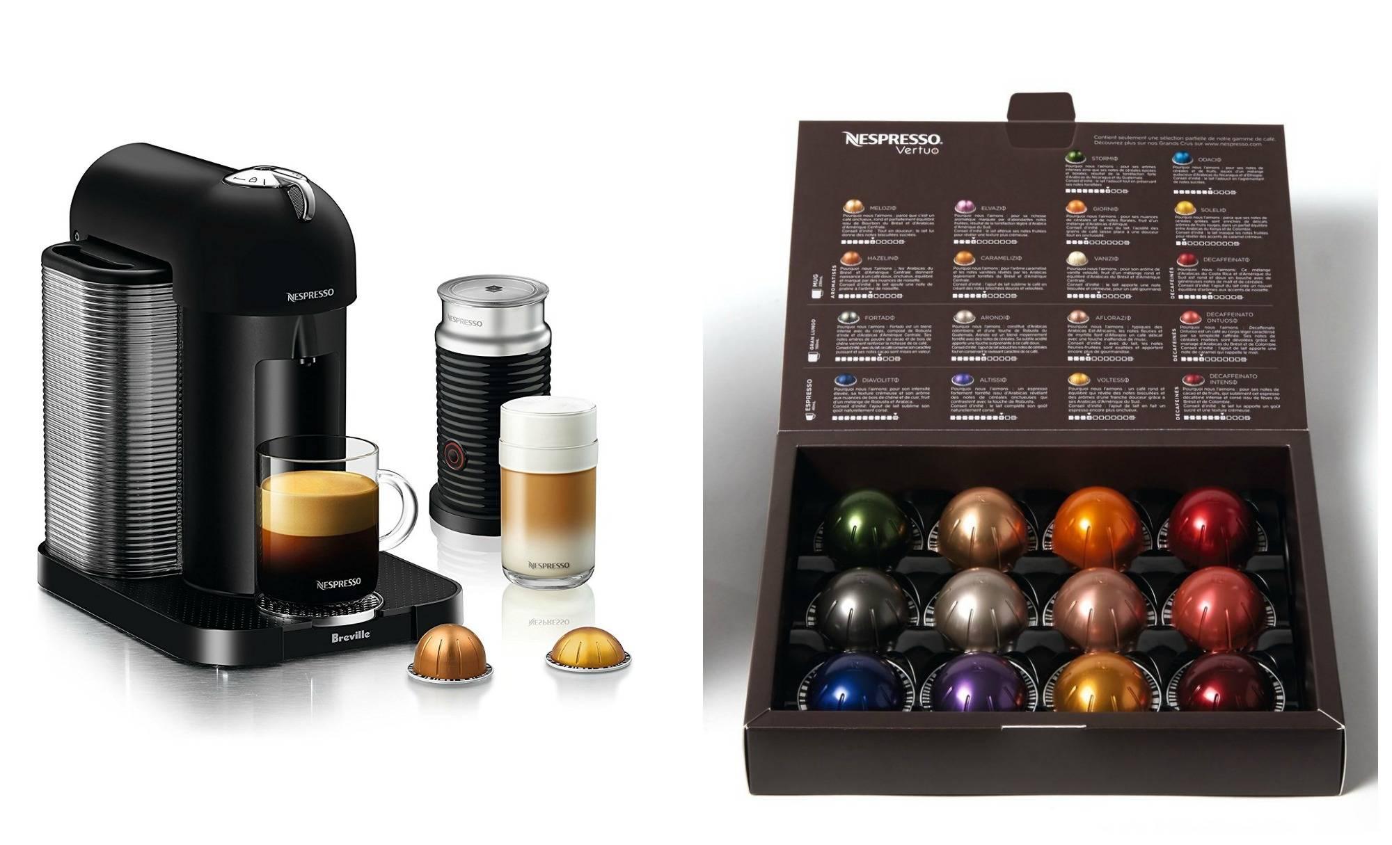Кофе nespresso, отменный капсульный напиток