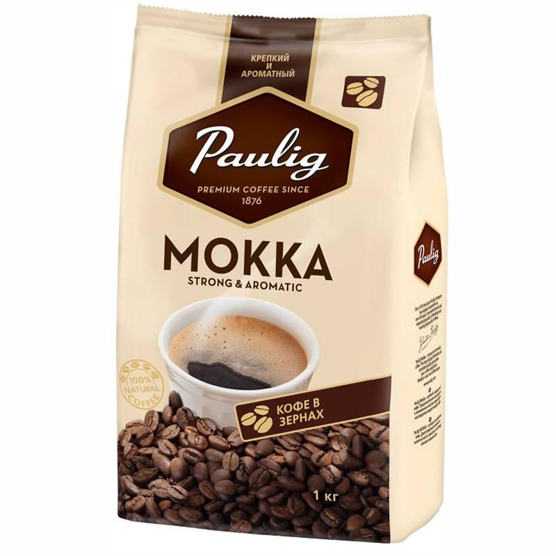 Кофе мокко - один из самых популярных сортов