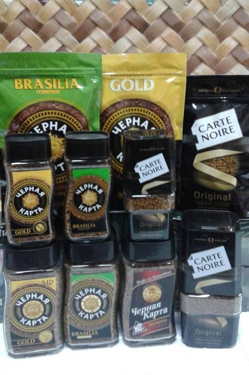 """Кофе """"carte noire"""" и кофе """"чёрная карта"""""""