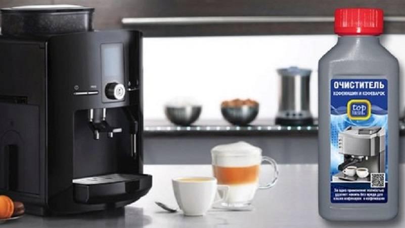 Как очистить кофемашину от накипи в домашних условиях - принцип проведения декальцинации