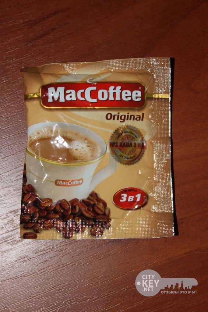 Кофе с молоком при беременности | компетентно о здоровье на ilive