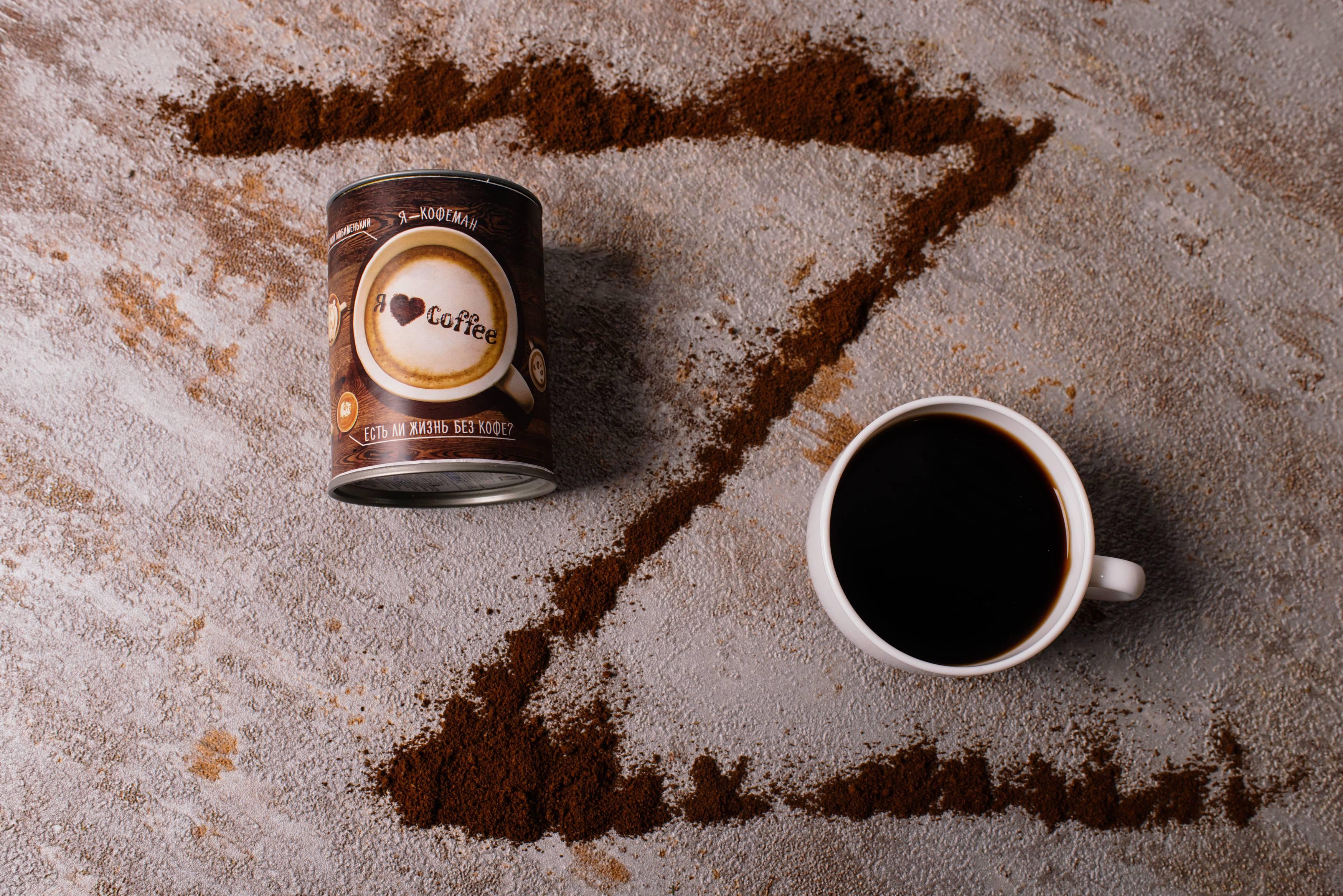 Кофе мужчине в подарок: как выбрать и оформить хороший и элитный кофейный набор для настоящего кофемана?