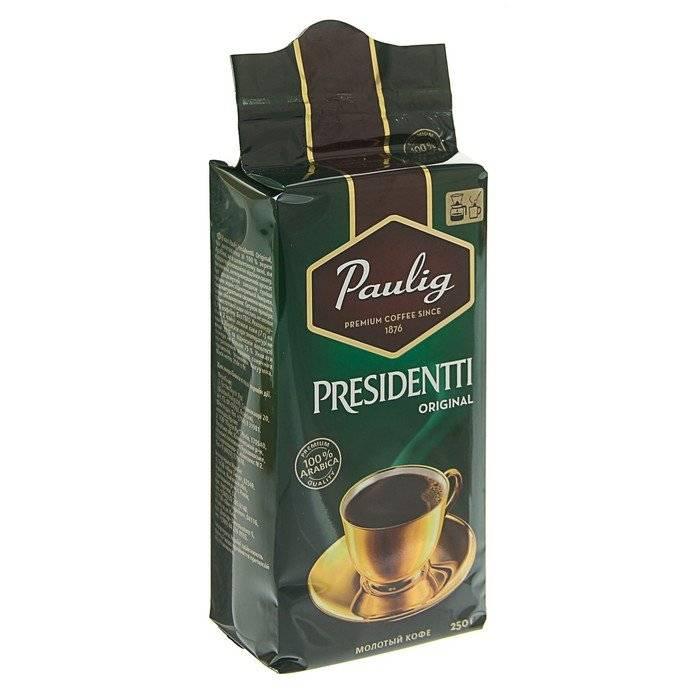 Кофе в зернах paulig presidentti original 1 кг — цена, купить в москве