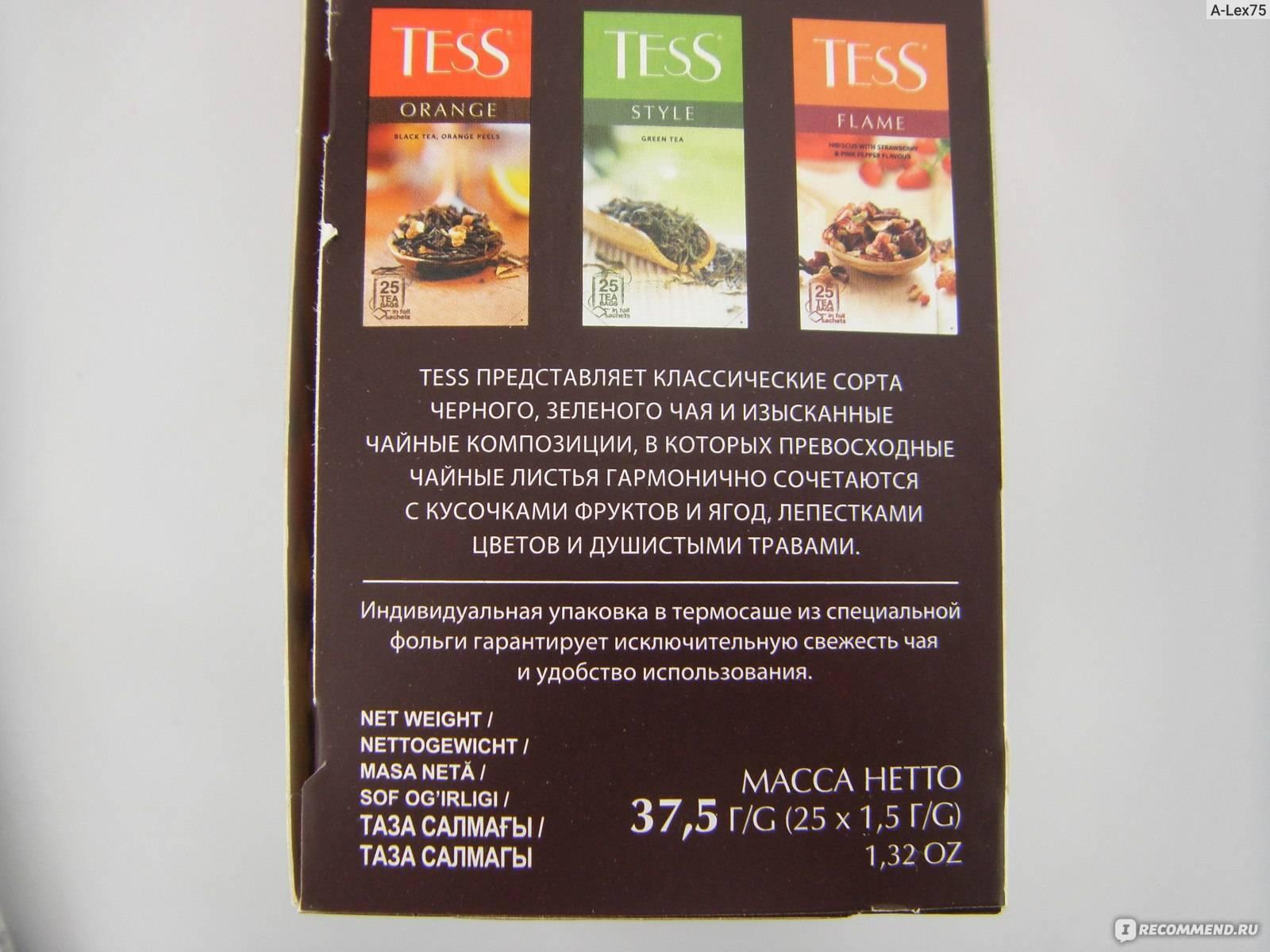 Чай в пакетиках: польза и вред, особенности напитка