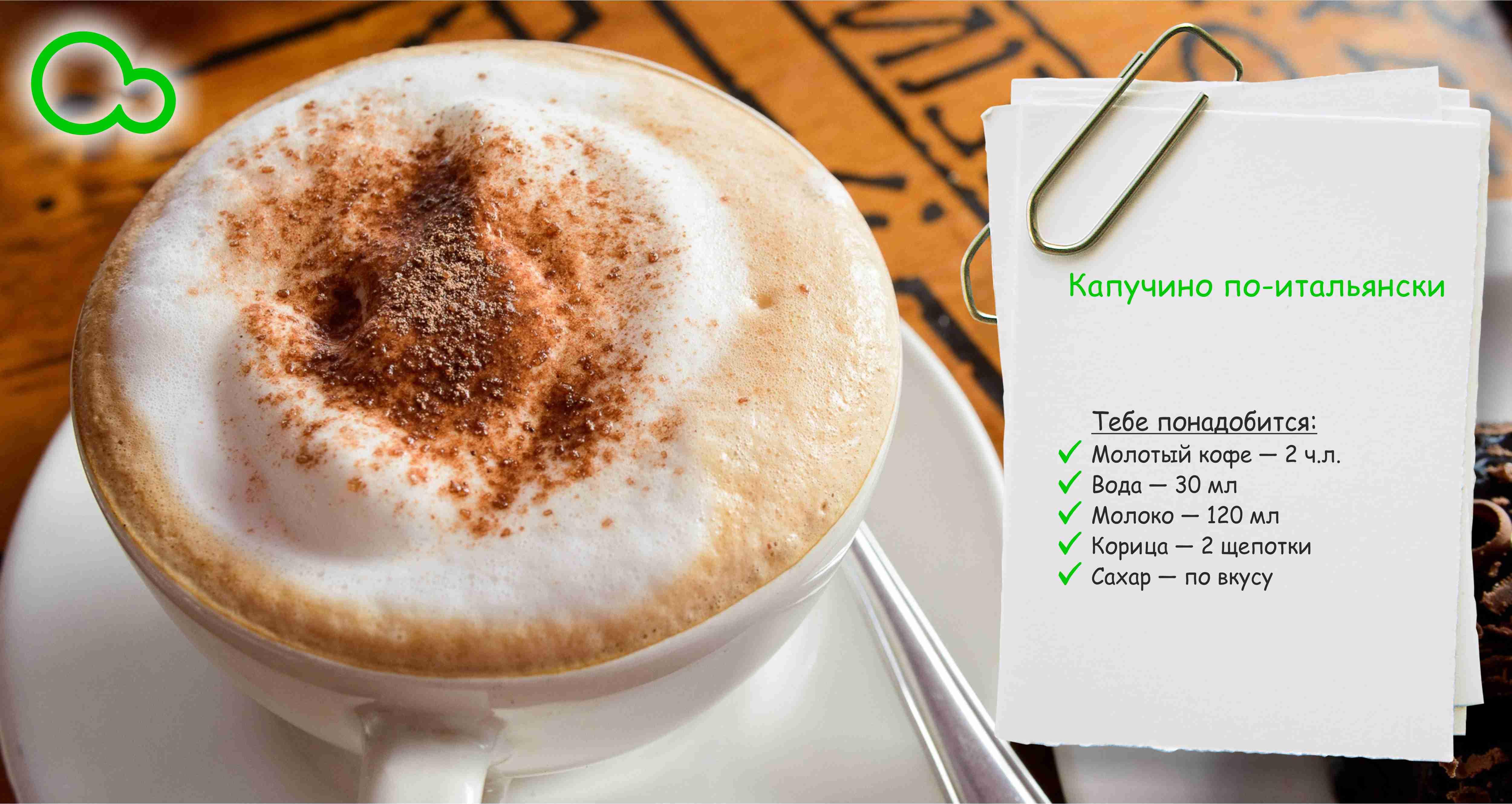 Виды кофе в италии и как приготовить кофе по-итальянски дома