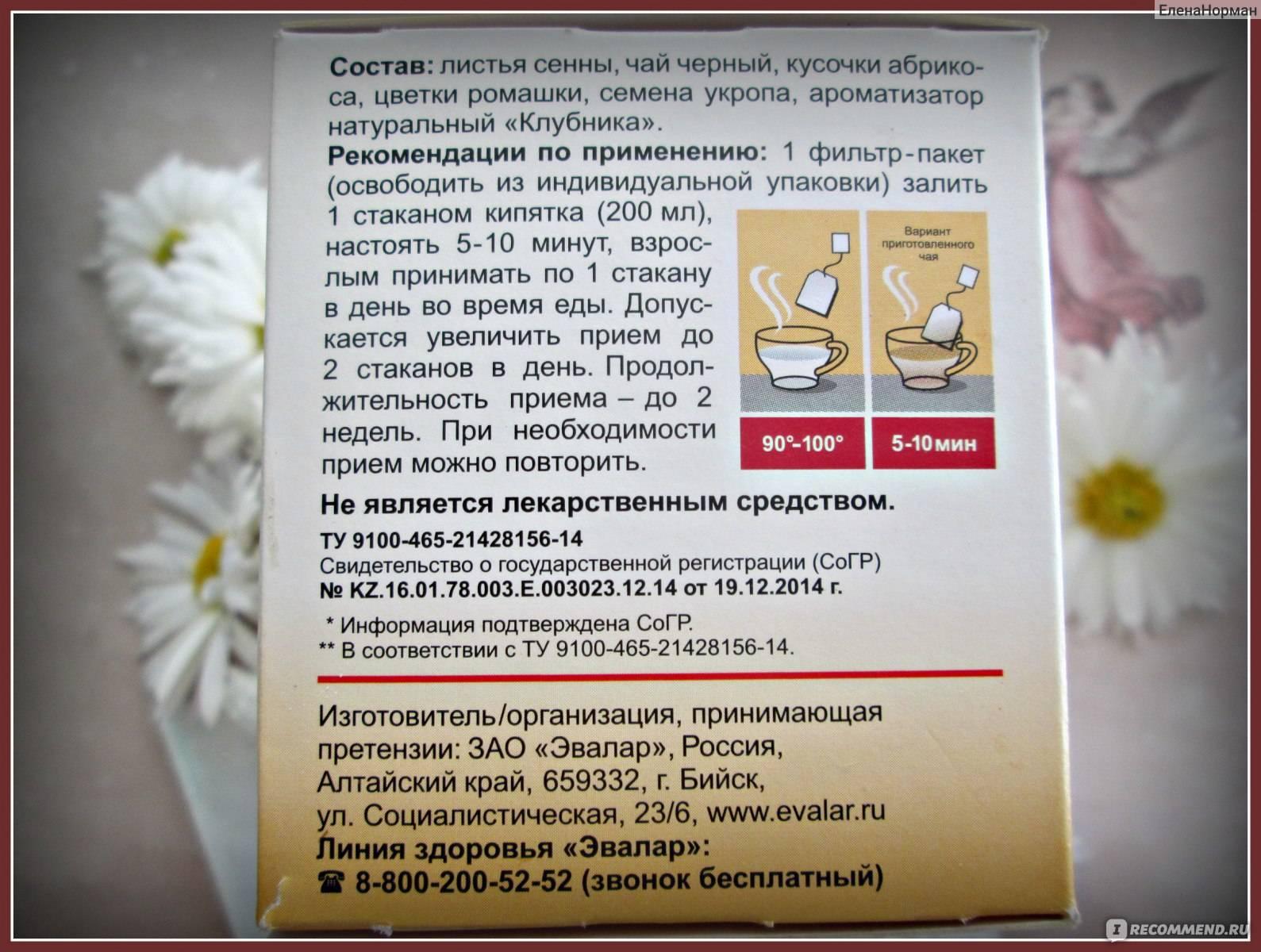 Влияние кофе на кишечник | кофе и здоровье