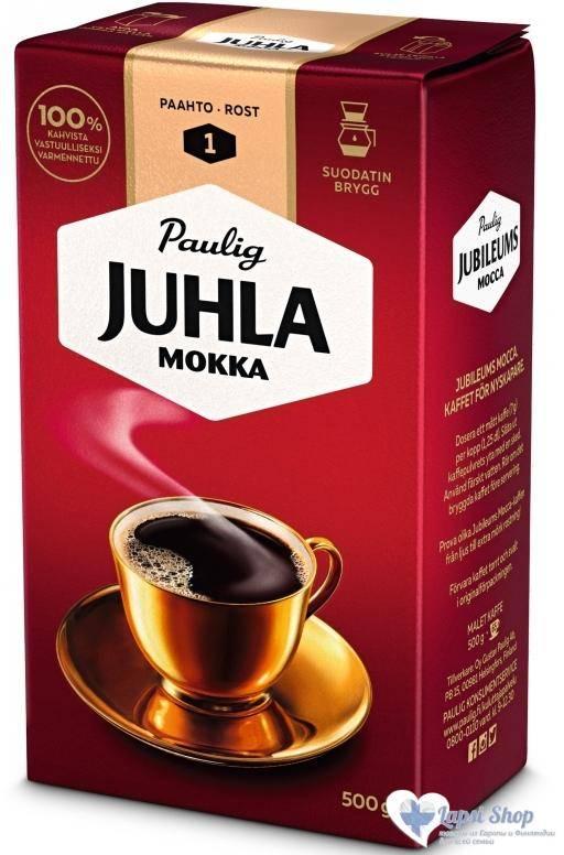 Кофе из руанды: особенности и регионы производства