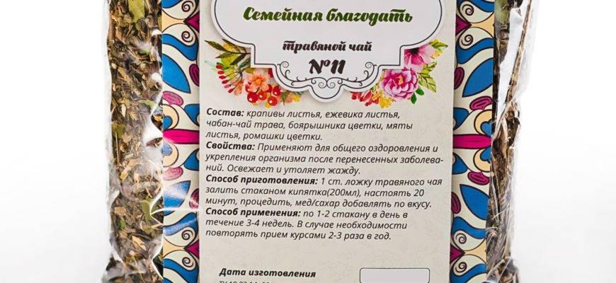 Крым-чай — крымский чай, сбор крымских трав и плодов