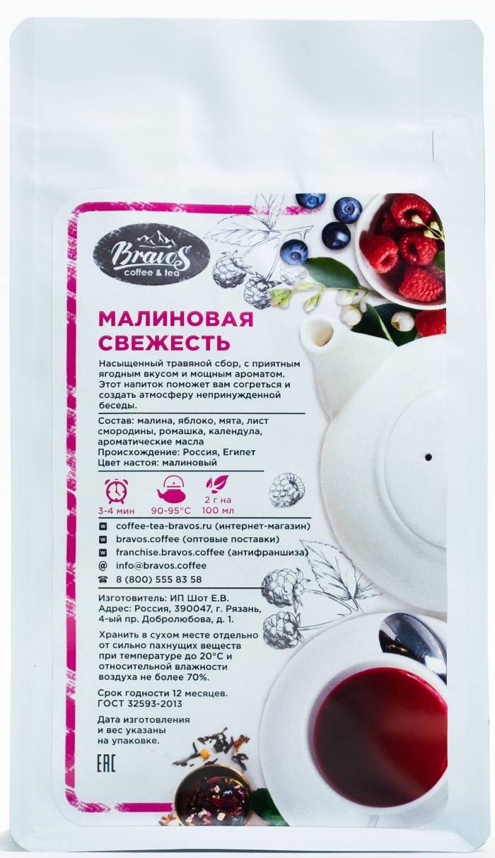 Описание и свойства белого чая с технологией заваривания