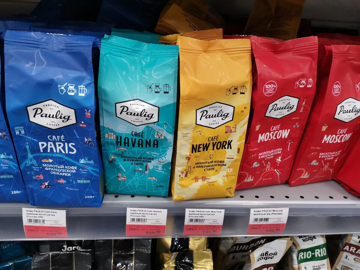 Какой он, этот кофе paulig?