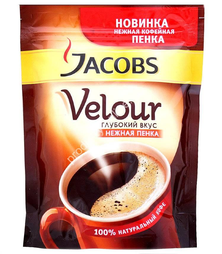 Кофе якобс (jacobs): история возникновения бренда, описание и ассортимент