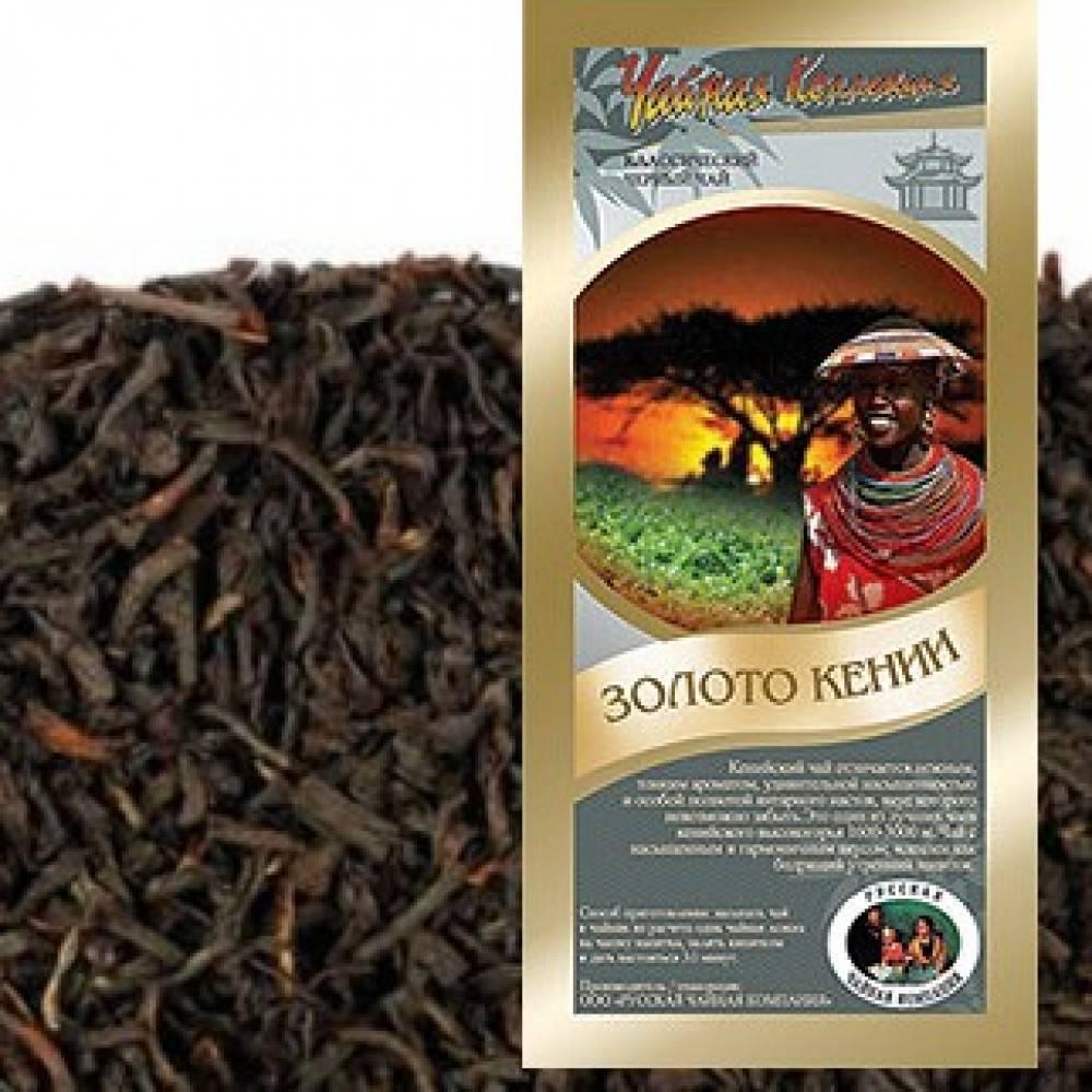 Кенийский чай черный: описание, польза, отзывы