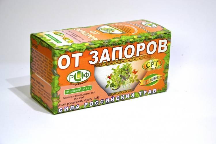 Слабительный чай от запоров в аптеках: обзор, названия, состав