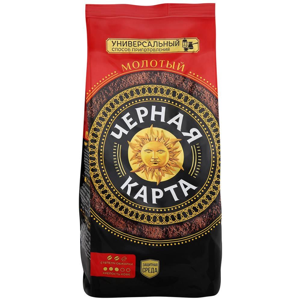 Кофе черная карта (молотый и растворимый), отзывы о производителе