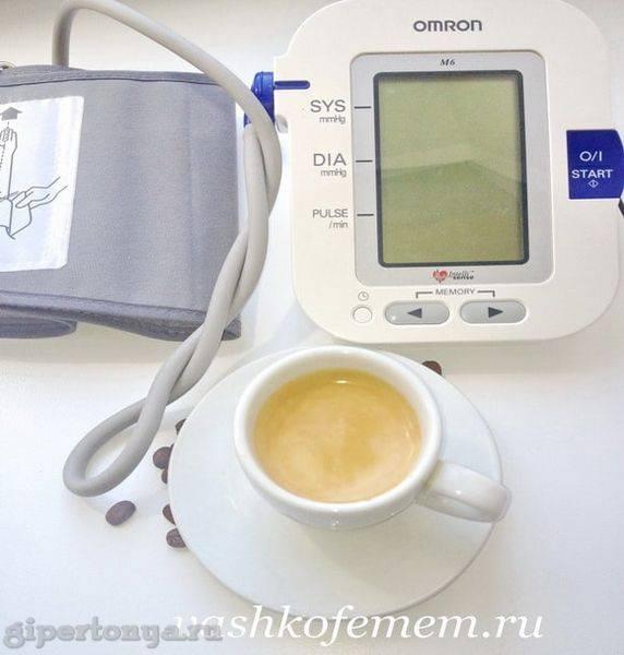 Как правильно пить кофе при проблемах с сердцем