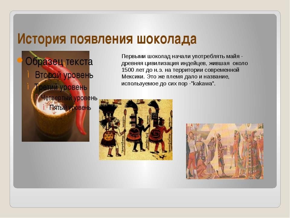 История происхождения кофе. откуда к нам пришел кофе?