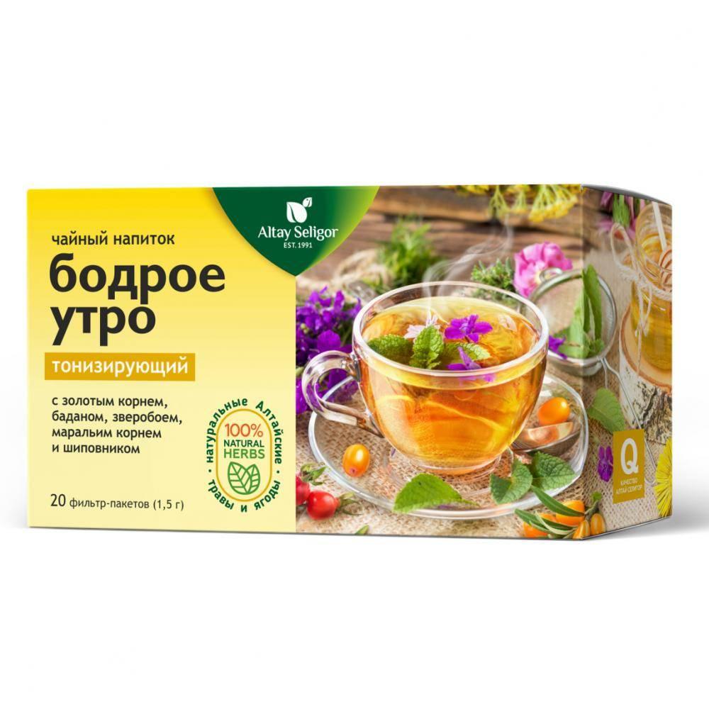 Тонизирующий чай для хорошего настроения и тонуса