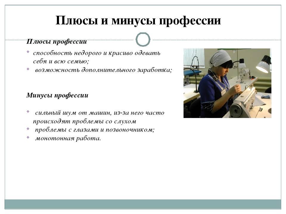 Сколько составляет зарплата бариста в россии в 2019 году: размер