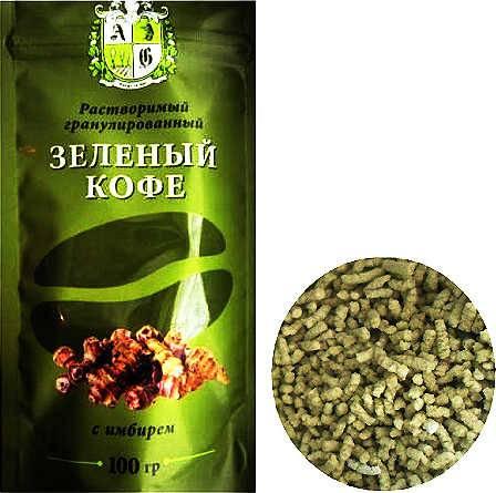 Ароматный кофе с добавлением имбиря | za-edoy.ru
