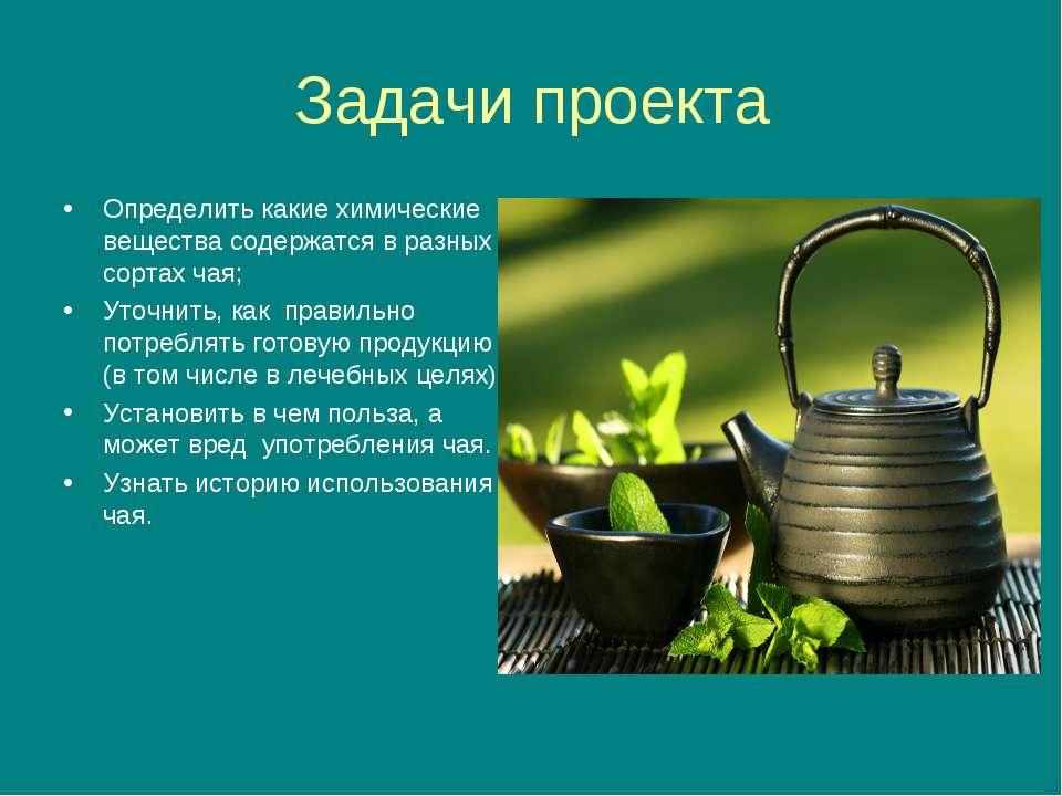 Биохимический состав чая пуэр - teaterra | teaterra