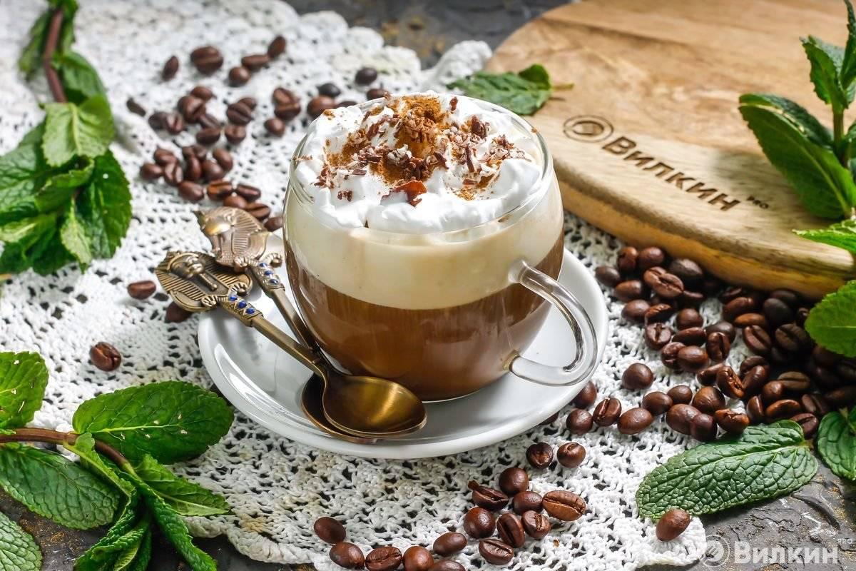 Кофе с мороженым (гляссе): как приготовить