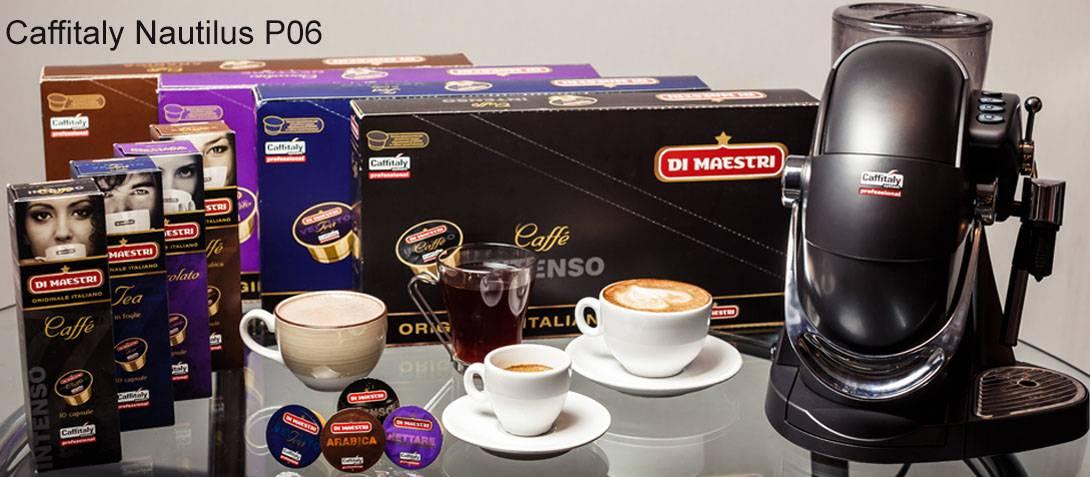 Кофейная компания Di Maestri