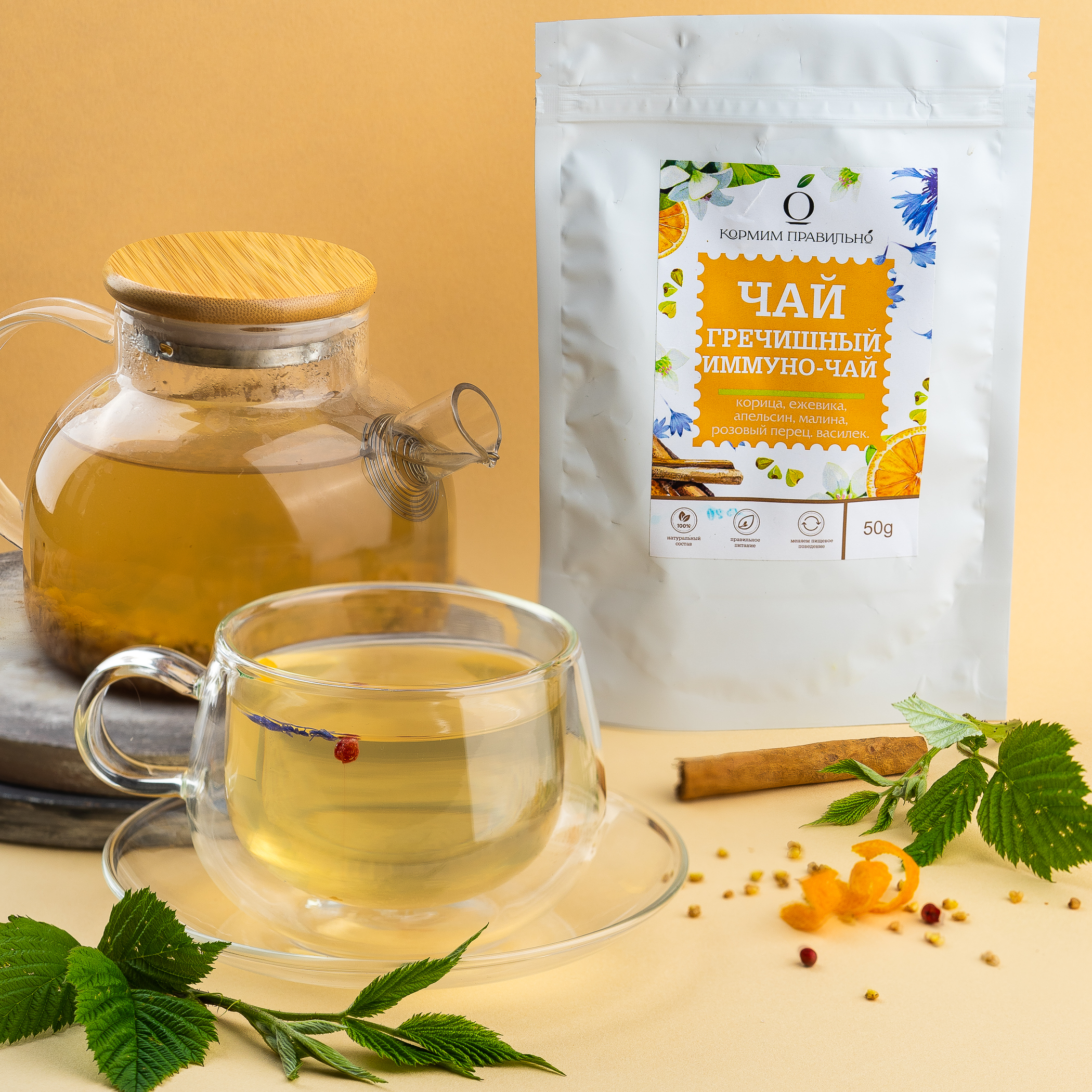 Гречишный чай: свойства гречки и гречневого напитка, как приготовить отвар из горькой гречихи, отзывы