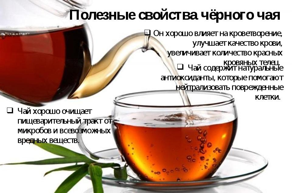 Влияние кофе на потенцию: у мужчин, положительные свойства