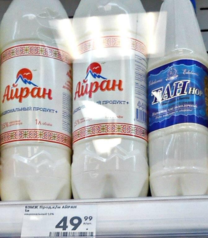 Айран – что это за кисломолочный напиток, чем он полезен для здоровья