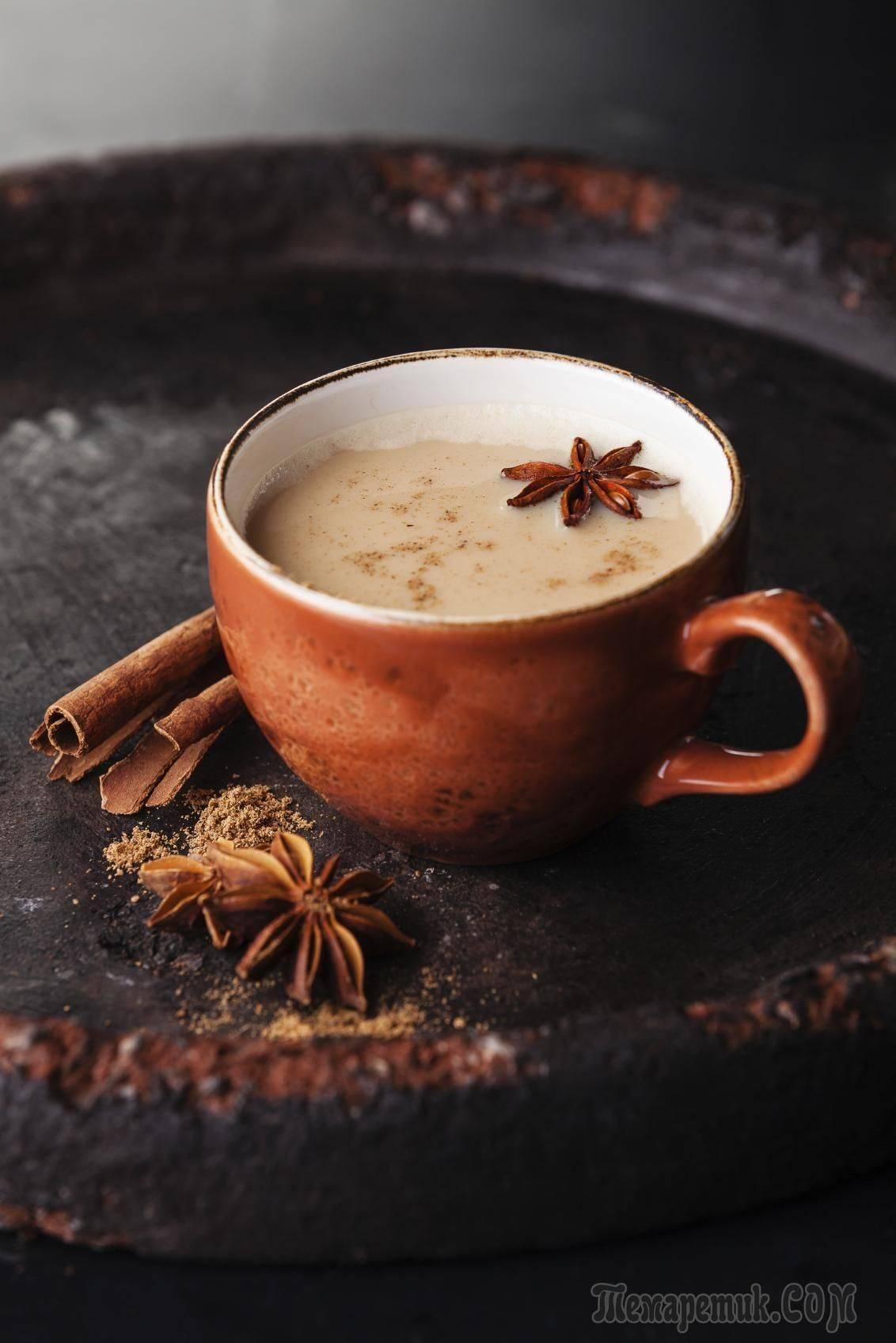 Кофе со специями: какие специи добавляют в кофе