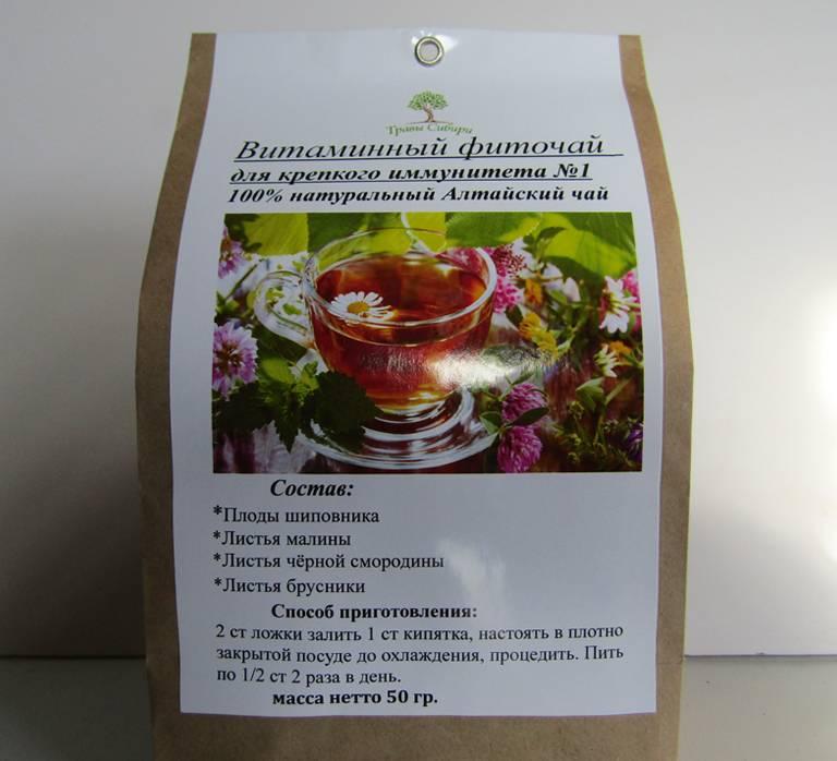 Вкусные и полезные напитки, повышающие иммунитет