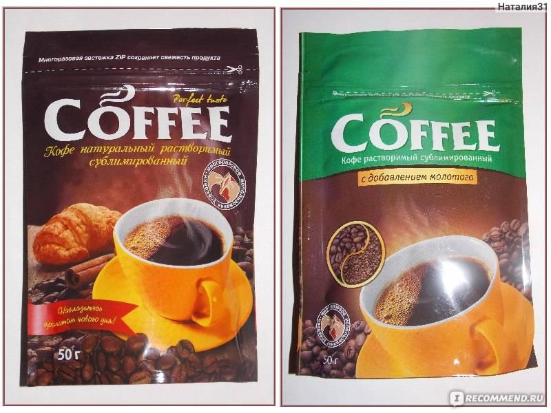 Из чего делают растворимый кофе