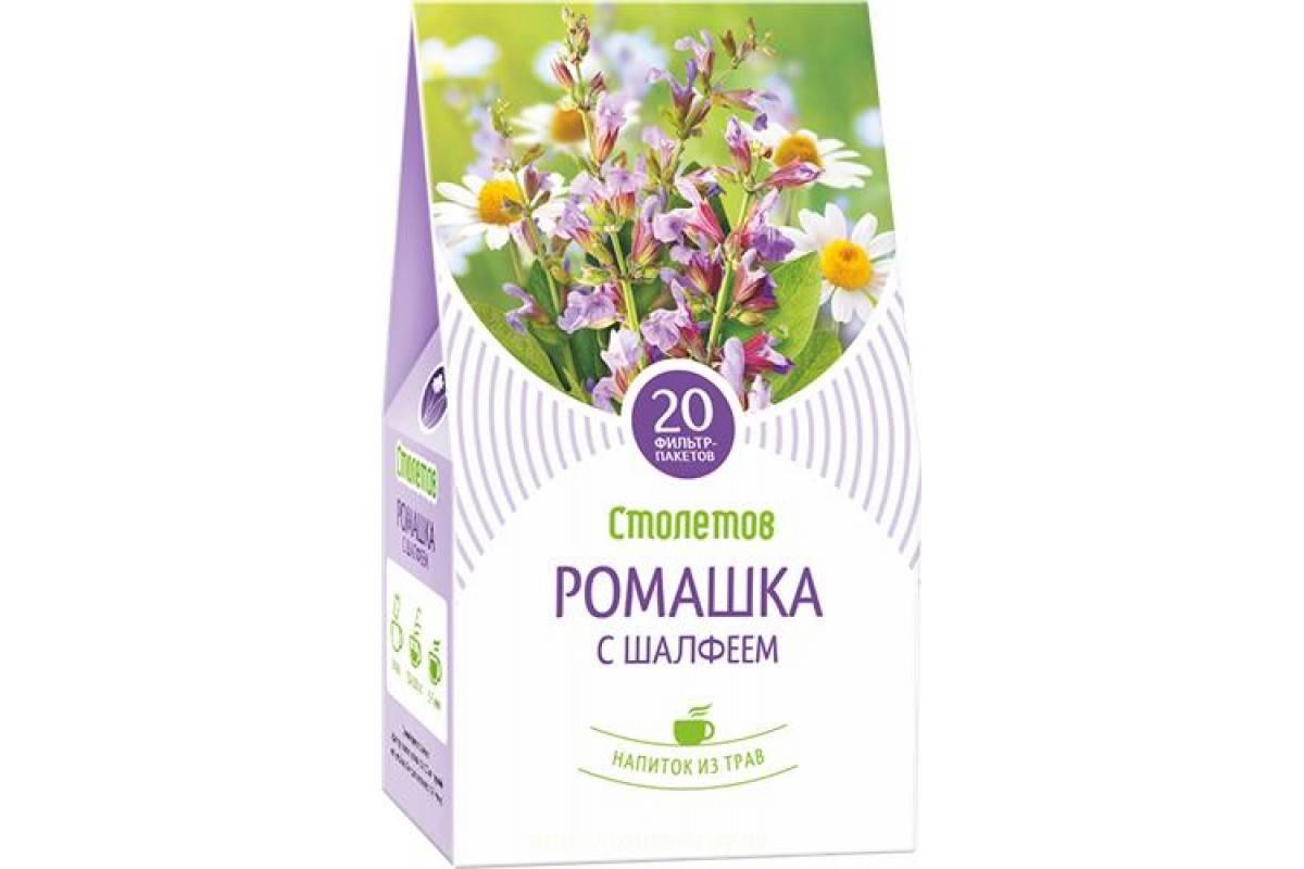 Лучшие травяные чаи от бессонницы