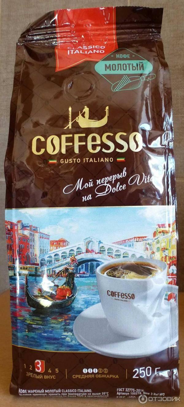 ☕лучшие бренды зернового кофе на 2021 год