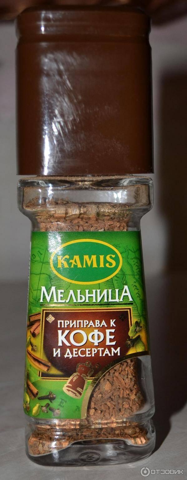 Специи для кофе: восточные рецепты для турки