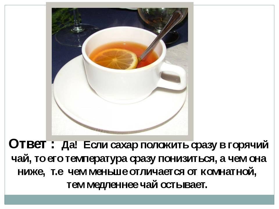 Можно ли в горячий чай добавлять мед
